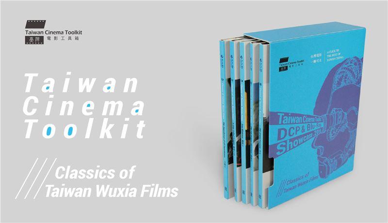 Classics of Taiwan Wuxia Films