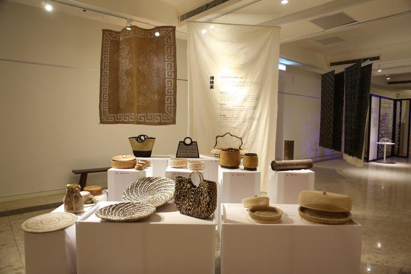 東南亞生活美學展 傳統美展區