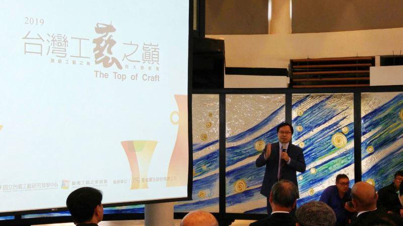 工藝中心許耿修主任致詞,介紹台灣工藝在世界的精彩表現,參展工藝師皆為台灣之寶