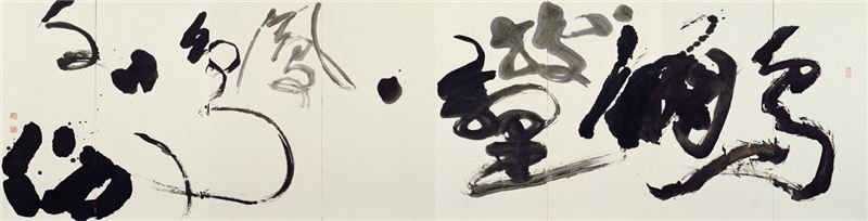 DONG Yang-zih〈Far and Wide〉1999 Ink on paper 138×538 cm