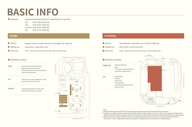 Creative Expo Taiwan 2021 (PPT, P6)