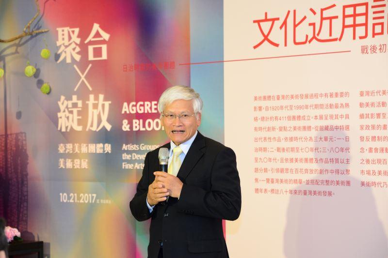 財團法人金屬工業研究發展中心林仁益董事長致詞