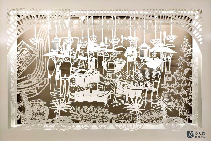 THREE PEOPLE TOGETHER Shanshui Pavilion Art Installation (Cheng-Jo-Han 2020  coated metal)