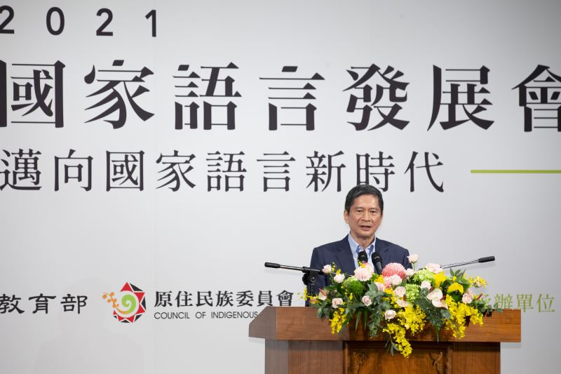 Minister of Culture Lee Yung-te