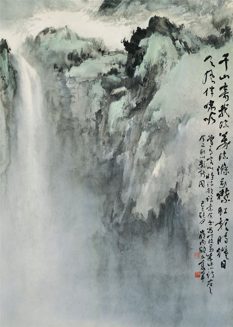 OU Hau-nian〈Rainbow and Waterfall〉1989  Color ink on paper  186.5×376.8 cm