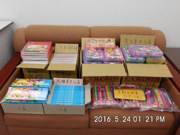 蒙藏基金會贊助輔仁大學服務學習中心「2016年蒙古烏蘭巴托服務學習團隊─『蒙』想高飛‧『古』動人生」活動文具用品:鉛筆、蠟筆、彩色筆各30盒及中油筆30包等。