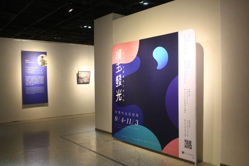 彰化生活美學館展覽現場 (5)