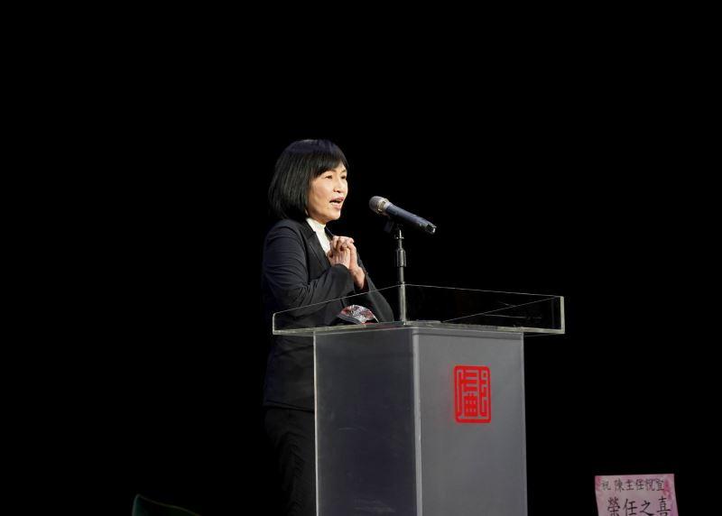 Chen Yue-yi
