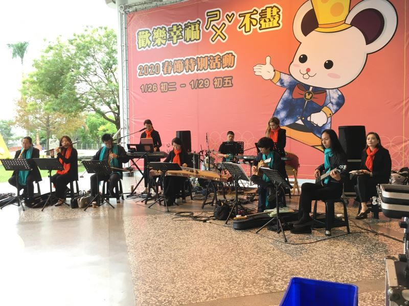 初四「鼠來報好戲」集集絲竹箏樂團演出