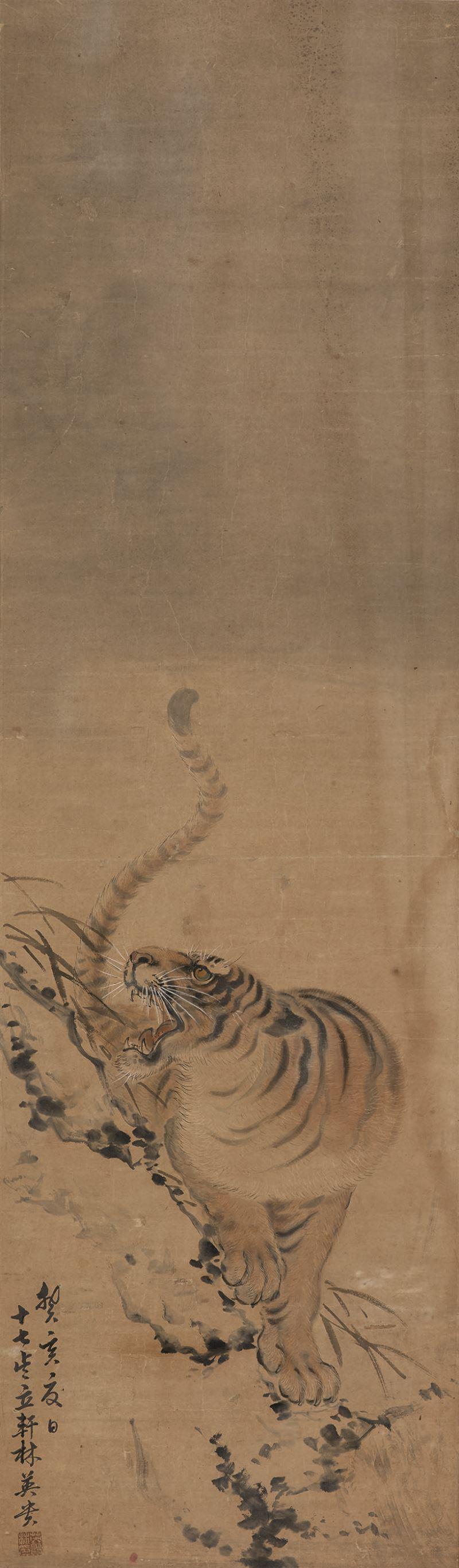 林玉山〈下山猛虎〉1923水墨、淡彩、紙本 132.1x39.1cm 國立臺灣美術館典藏
