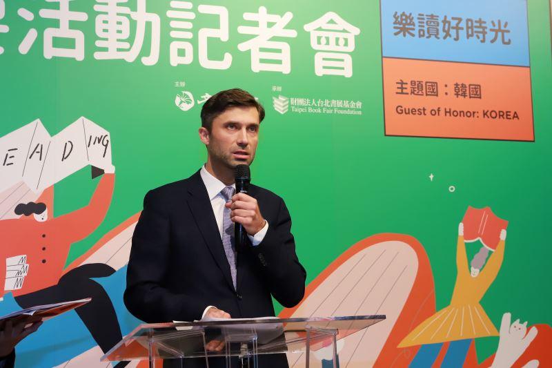 歐盟辦事處長高哲夫(Filip Grzegorzewski)介紹「歐盟館」