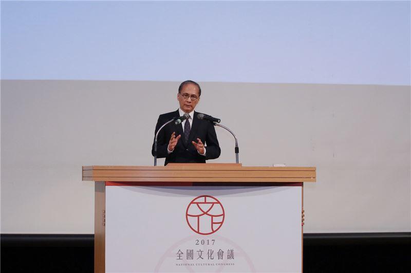 行政院長林全於全國文化會議閉幕式致詞