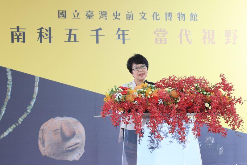 國立臺灣史前文化博物館館長王長華致詞。