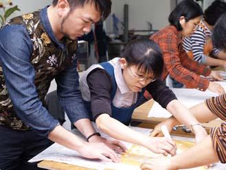 藍印花布研習基礎班-藍染圖案設計型版製作及練習