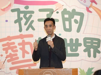 Director-general of National Dr. Sun Yat-sen Memorial Hall Wang Lan-sheng gave a speech.