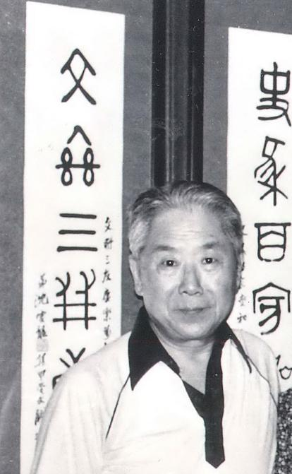Photo of Lucian Wu (Source: Wenhsun Magazine Press)