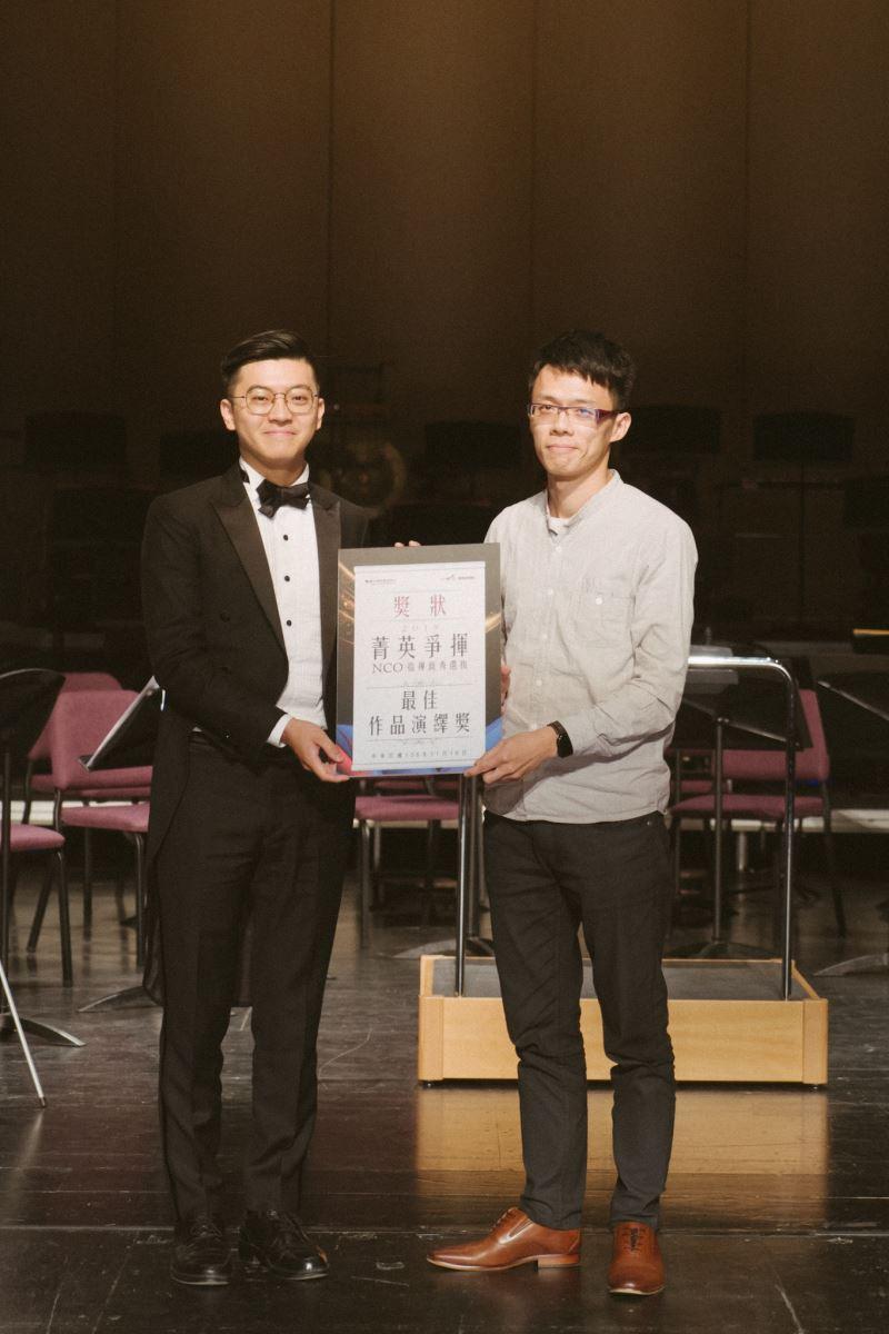 由作曲家王乙聿參與評分的最佳作品演繹獎,頒給陳宥嘉。