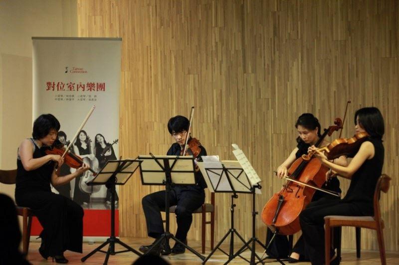 4/27《春秋樂集-臺灣當代雙簧管作品選》演出-對位弦樂四重奏