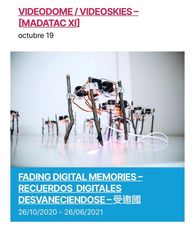 馬德里現代科技藝術節線上展-2