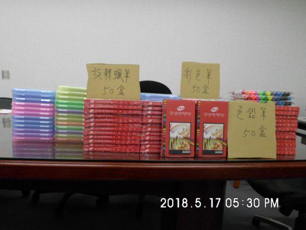 財團法人蒙藏基金會贊助輔仁大學服務學習中心「2018年蒙古烏蘭巴托服務學習團隊」服務活動文具用品:SKB彩色筆、旋轉蠟筆、色鉛筆各50盒