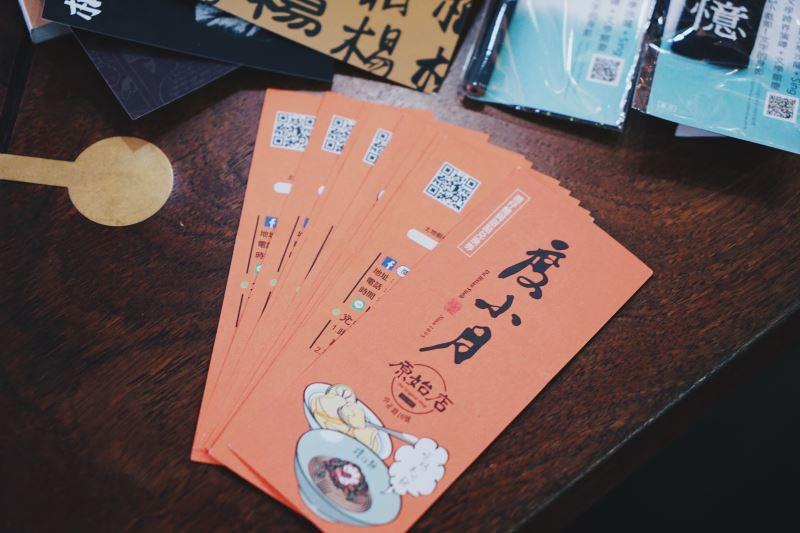 字遊獎品02