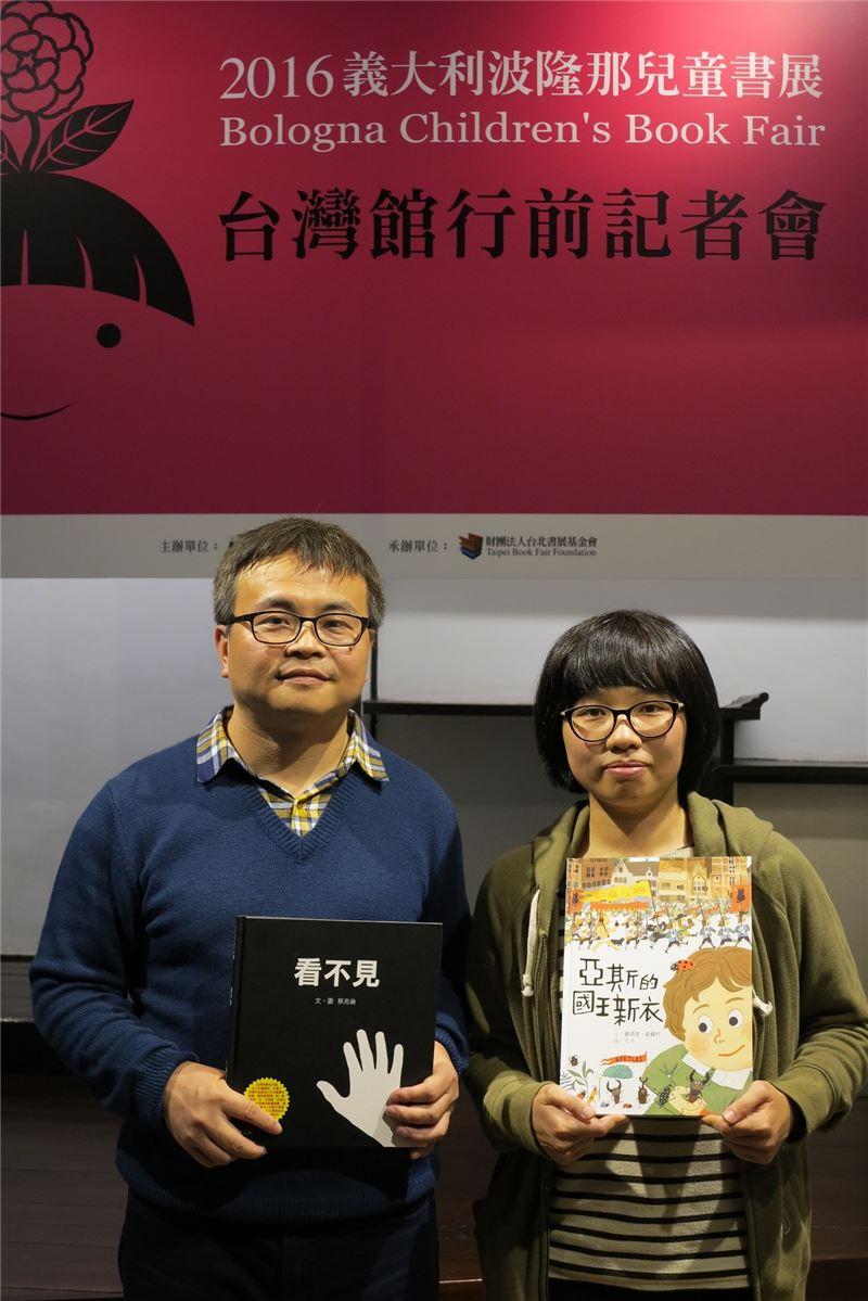 本次推薦插畫家蔡兆倫(左)、九子(右)分享創作心得
