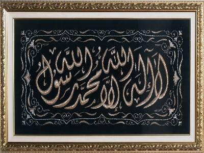 《天房帳幔》原覆蓋在麥加天房上的黑色絲綢布,上繡有金質的古蘭經經文,十分典雅尊貴,此為本展鎮展之寶。