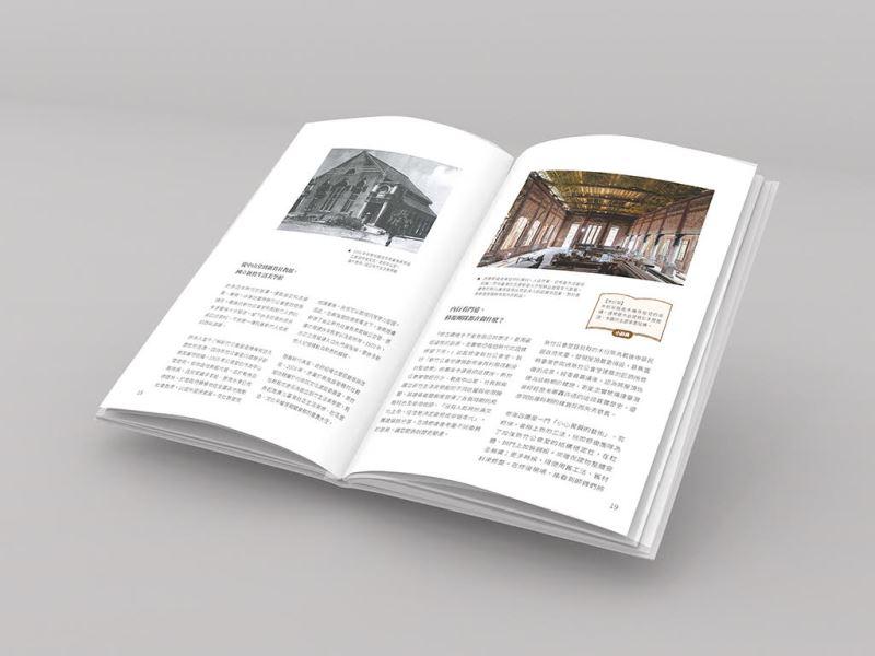 《巢兼代》創刊號內頁3