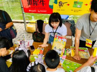 「酷獸挺犀牛‧一起作保育」活動攤位,在趣味互動中說明犀牛保育小知識。