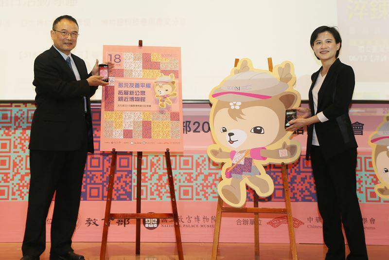 文化部長鄭麗君(右)、中華民國博物館學會理事長蕭宗煌(左)以手機掃描OR Code進入518國際博物館日網站