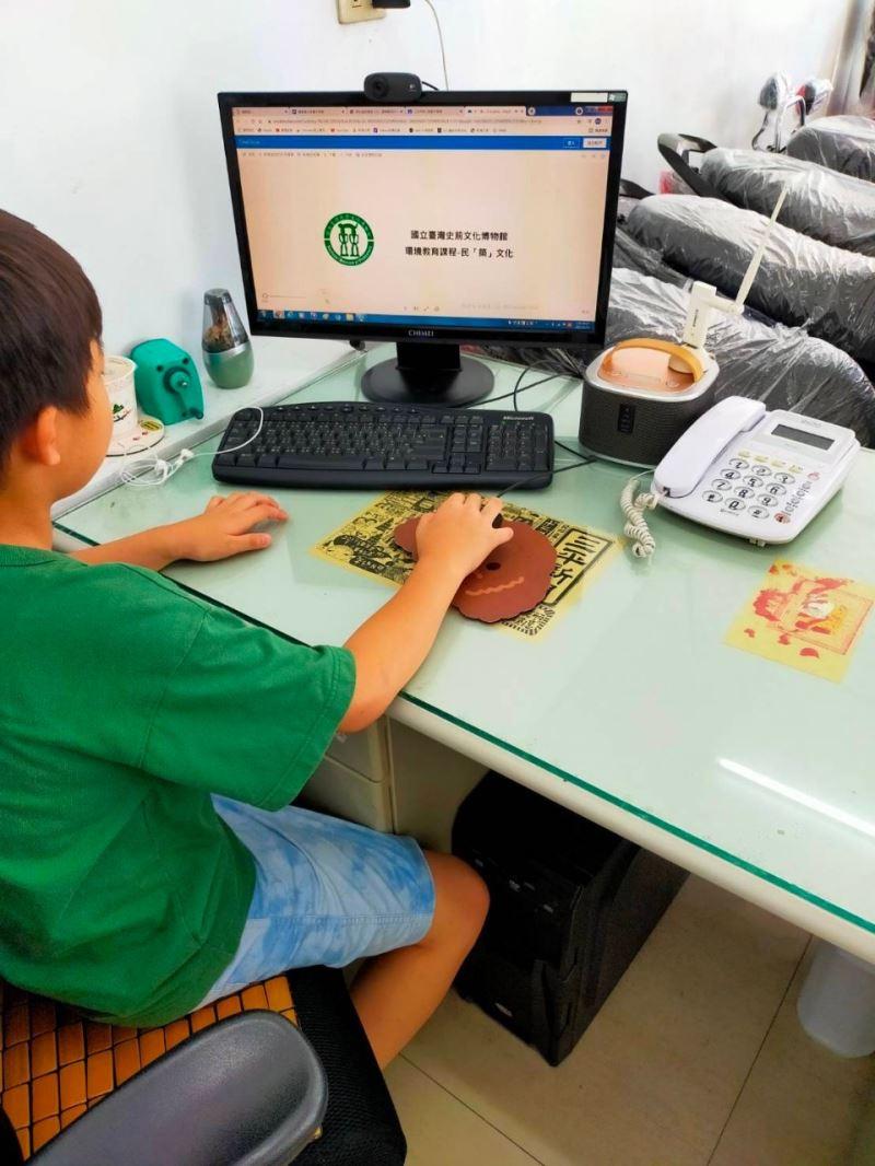 國立臺灣史前文化博物館線上環境教育課程開放報名!