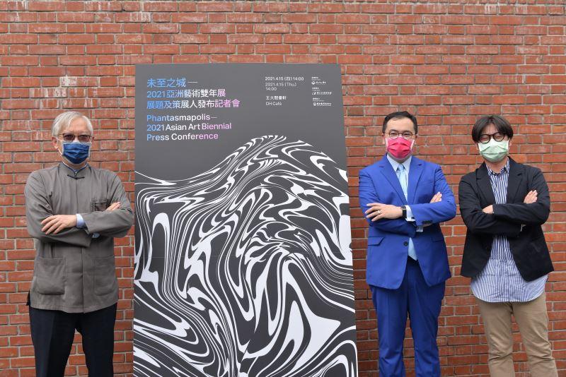 國美館梁永斐館長(左)與總策展人高森信男(中)、共同策展人侯昱寬合影