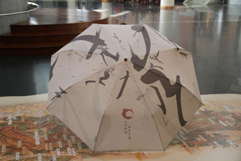 拾藏商品「日常測候 - 驟雨」25吋自動折疊傘 賴和〈別後寄錫烈芸兄〉 ●售價:新臺幣NT890元