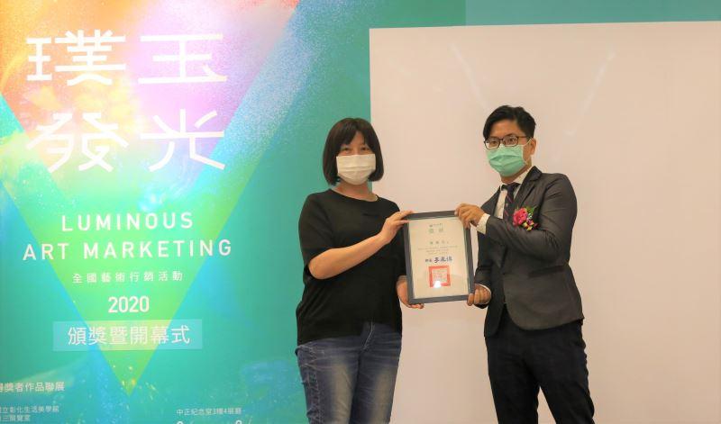 頒獎典禮由文化部藝術發展司副司長吳宜璇頒發璞玉獎