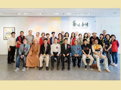 Group photo, front row, from left: curator Prof. Gu Yao-hua, Master Hui-li of Jingang Temple, President of National Taitung University, Tseng Yew-min, Chief of Exhibition Planning Division, National Dr. Sun Yat-sen Memorial Hall, Yang De-sheng, Director of National Taitung Living Art Center, Li Ji-chong, Former Dean of College of Humanities, National Taitung University, Prof. Lin Yung-fa, Chair of Department of Art Industry, Lin Chang-rong, and Prof. Ko Liang-chih.