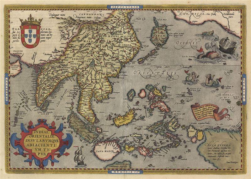 十六、十七世紀出版〈東印度群島圖〉