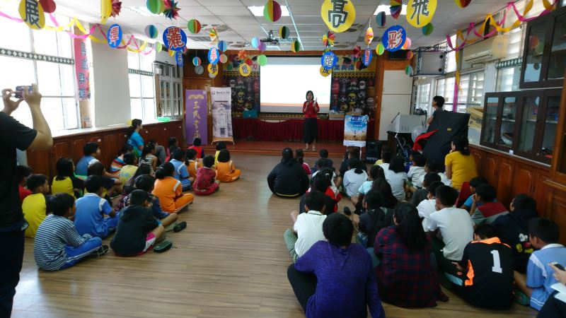 3月在臺東縣大鳥國小由李明珊分享《飛鞋》