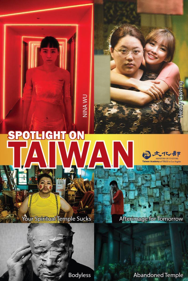 臺灣電影海報片單:(依序由左至右、由上至下) 《灼人秘密》、《大餓》、《全能元神宮改造王》、《留給未來的殘影》、《失身記》、《恐怖廟宇》
