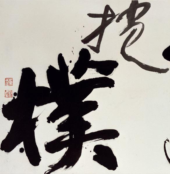 Tong Yang-tze.