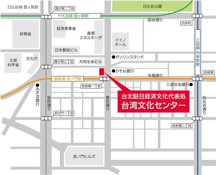 台湾文化センターマップ