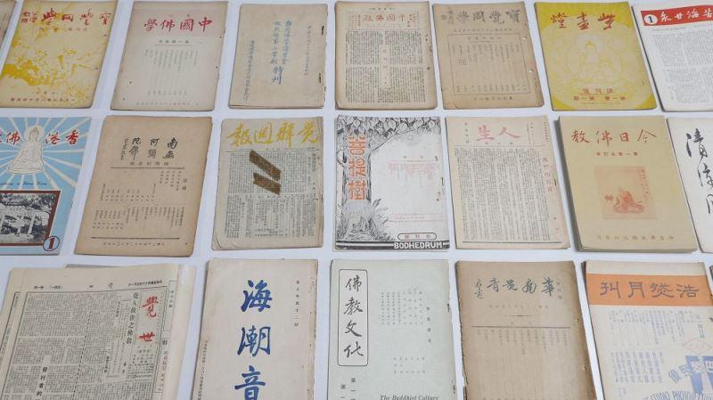 7.華人地區佛教期刊、雜誌及其照片收藏_華人地區佛教期刊、雜誌之創刊號或最古版本典藏