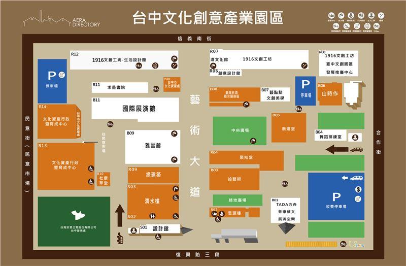 台中文化產業園區導覽平面圖