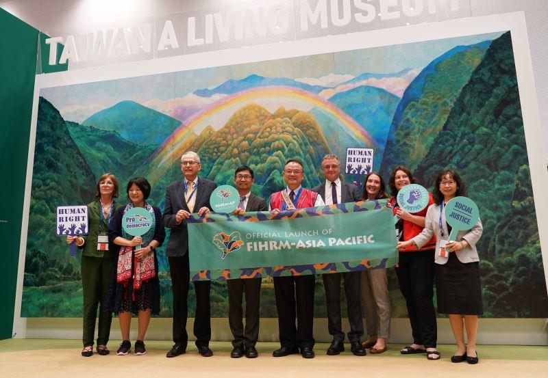 國家人權博物館於國際博物館協會京都大會上(ICOM__Kyoto)正式宣佈成立國際人權博物館聯盟亞太分會(FIHRM-AP)