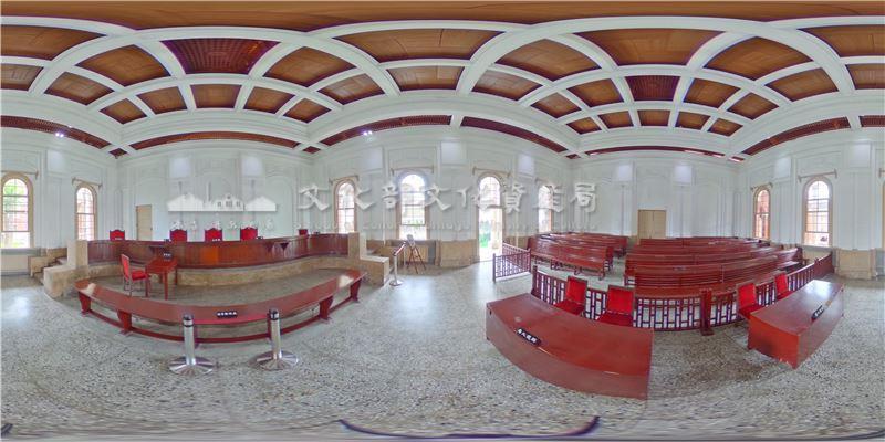360度環景 第一法庭
