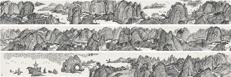 張光賓〈江山無盡〉2007 水墨、紙本 61×1701 cm