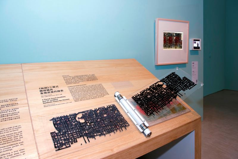 國美館「聚合‧綻放」3D觸摸輔具 (李錫奇〈無題〉)