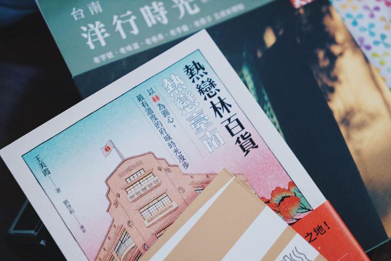 字遊獎品01