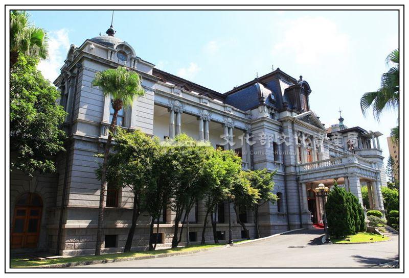 Maison d'hôte de Taipei 14
