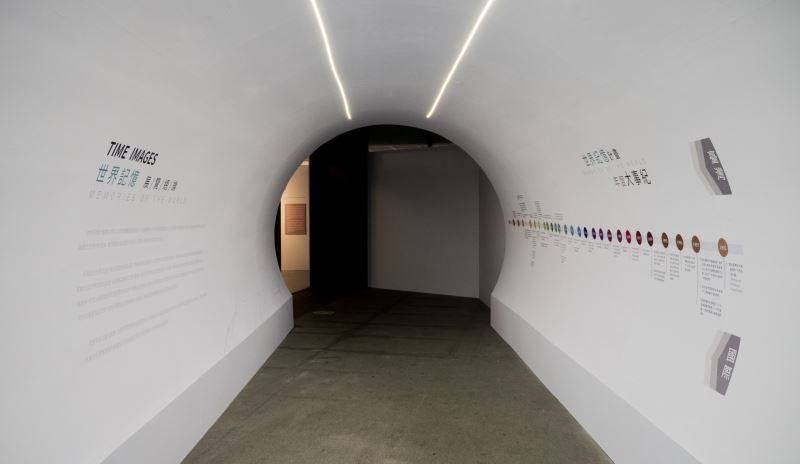 世界記憶國家名錄特展-展覽時光隧道入口的展論與大事紀