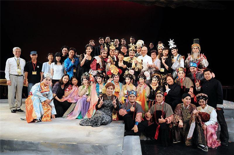Taiwan Bangzi Opera Company